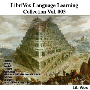 language_learning_collection_5_1607.jpg